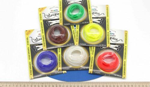 Шнурки силиконовые 85-4