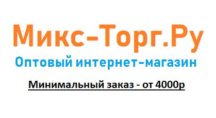 Микс-Торг.Ру оптовый интернет-магазин аксессуаров для волос